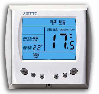智能温控_智能温控器