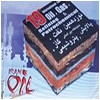 第19届伊朗国际石油天然气展