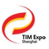 2014第十二届中国(上海)国际保温材料与节能技术展览会