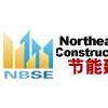 2015中国第十三届建筑节能墙体保温材料及设备展览会