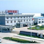 潍坊荣军保温材料有限公司