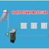 太阳能超导暖气片散热器专用节能设备燃煤采暖炉节煤50%质保2年