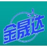 河北金胜达秸秆综合利用开发有限公司   .