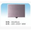 定制汗蒸房各种规格专用电热膜