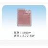 2*12cm安全低电压远红外电热膜