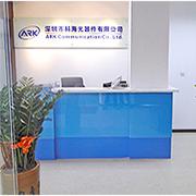 深圳市科海光器件有限公司
