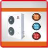 求购节能星 多联机 风冷模块 水系统空气能 地暖中央空调