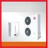 智尊星 空气源热泵二三联供 风冷冷热水机组 地暖中央空调
