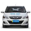 北汽新能源 纯电动汽车 E150EV