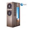 求购空气能空调循环热水器
