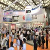 2015第九届中国(济南)国际照明暨LED光电产业博览会