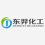 上海东羿化工有限公司