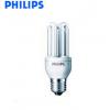 飞利浦超紧凑U型电子节能灯泡5-8W 灯口E14