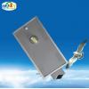 求购一体化太阳能路灯 太阳能感应路灯 led 家用太阳能灯