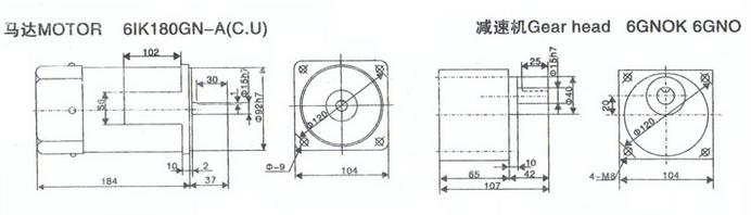 180w-250w刹车电机