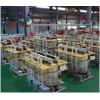 移相变压器 特种变压器、电抗器设计、制造能力