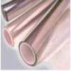 电磁屏蔽膜-50型  瑞鸿电磁屏蔽玻璃膜