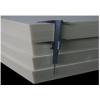 xps挤塑板 冷库保温板 冷库建筑使用功能