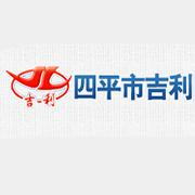 四平市吉利换热设备制造有限公司