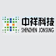 深圳市中祥创新电子科技有限公司