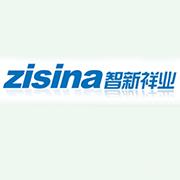 北京智新祥业科技有限公司
