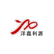 北京洋鑫利源喷雾科技有限公司