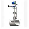 求购便携式毕托巴气体、液体、蒸汽流量计