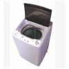 求购日产全自动洗衣机6KG