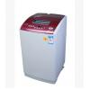 求购全自动  量版7.5kg洗衣机