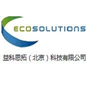 益科思拓(北京)科技有限公司