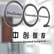 北京中创碳投教育咨询有限公司