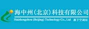 海中州科技