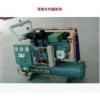 求购GULUN/谷轮 冷风机 冷凝器 制冷机组