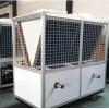 求购风冷模块式冷(热)水机组 风冷式冷水机 制冷空调机组