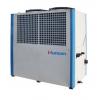 求购风冷式冷水机 工业冷水机组 风冷螺杆式冷水机