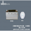 求购求购GBL-6710A 洁博利GIBO 沟槽式感应节水器