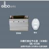 求购洁博利GBL-6710A 沟槽式感应节水器