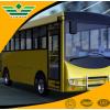 电动校园巴士公交车 电动智能环保校园电动车