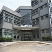 中山市圣迪威电器实业有限公司
