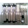 求购纯净水设纯净水消毒设备RO双级反渗透纯水设备