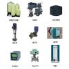 反渗透水处理配件
