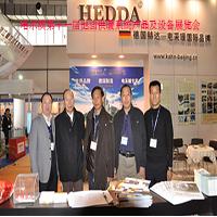 哈尔滨第十一届地面供暖系统产品及设备展览会