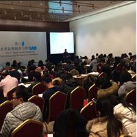 """中国环保联合会关于举办""""第三期挥发性污染物(VOC)治理与监测技术高级培训班""""的通知"""
