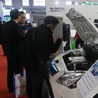 第五届深圳国际充电站(桩)技术设备展览会