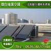 酒店太阳能热水系统方案设计【太阳能集热板+空气源热泵】