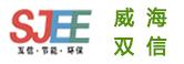 威海双信节能环保设备有限公司