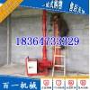 百一生产二次构造柱浇注机  电动浇注机