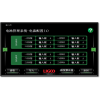 锂电池管理系统(BMS)
