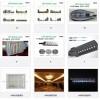 LED室外亮化产品