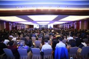 2017-2018节能服务产业年度峰会在京隆重召开